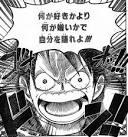 社長のマスターマインドvol.102~正論まかり通らず!~