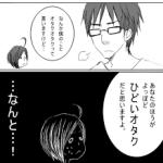儲かる人生の鉄則vol.538~言っていいこと悪いこと~